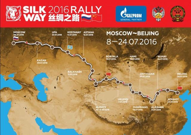 Strecke Silkway Rallye